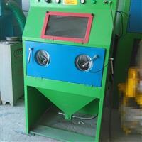 模具钢处理喷砂机 轮毂喷砂机