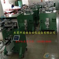 标准曲面行程400MM丝印机