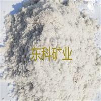 供应石英砂   玻璃生产
