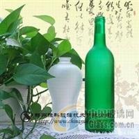 豫科酒瓶公用玻璃蒙砂粉