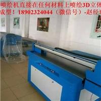 3D背景墙厂家都用广州博绘理光uv打印机