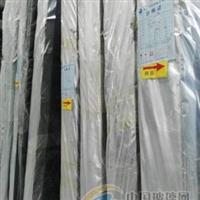 低辐射LOW-E节能镀膜玻璃