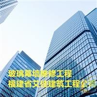 漳州外墙玻璃安装 中空玻璃安装 玻璃幕墙工程
