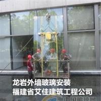 龙岩外墙玻璃安装 玻璃幕墙工程
