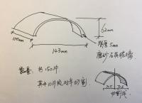 连云港采购-磨砂热弯玻璃