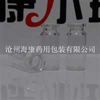 中硼硅材质10ml西林瓶中硼硅材质海康厂家专供