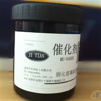 钢化玻璃催化剂 玻璃澄清剂