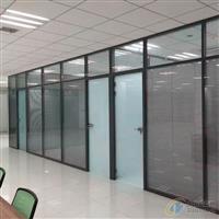 镇江丹阳隔断办公室玻璃隔断厂家
