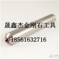 供应各种型号天然金刚石砂轮刀