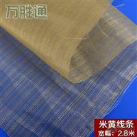 夹丝玻璃材料米黄色线条丝