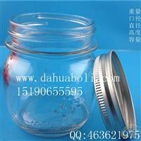300ml雕花蜂蜜玻璃瓶