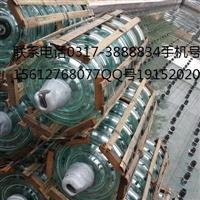 LXHP6-70玻璃绝缘子