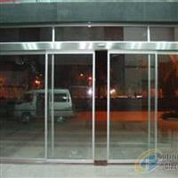 宋家庄安装玻璃门公司