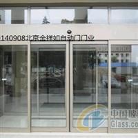 新世界安装玻璃门公司