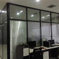 西安办公室玻璃隔断
