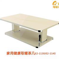 瑞奇玻璃取暖桌E2-1130