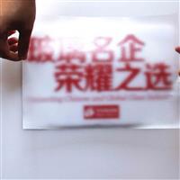蒙砂防爆膜玻璃贴膜玻璃膜