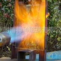 防火玻璃 隔热玻璃 特种玻璃