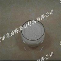 氧化铈抛光粉PD-5001