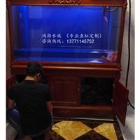 宜兴鱼缸定做定制