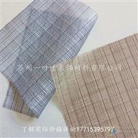 工程玻璃夹丝材料