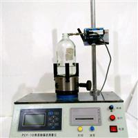 输液瓶轴偏差测量仪
