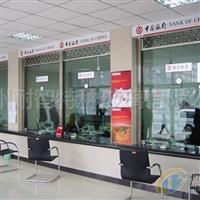 防弹玻璃 银行玻璃 玻璃厂家