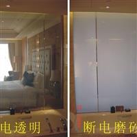 厂家优势供应雾化玻璃,电动窗帘
