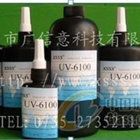 UV-6100深圳无影胶胶水