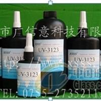 UV-3123深圳无影胶胶水