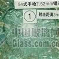 贵州防弹玻璃加工
