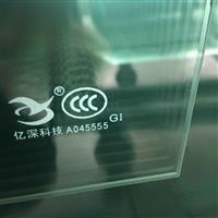 合肥鋼化/中空/夾膠玻璃生產