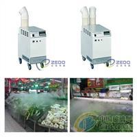 玻璃蔬菜架喷雾加湿器