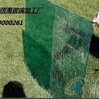 天津信海自潔凈玻璃