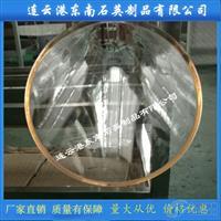 0.5-350mm石英玻璃管