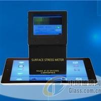 玻璃应力仪 玻璃表面应力仪