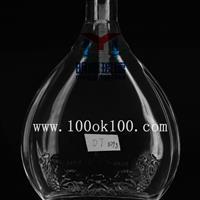 养生酒高档洋酒玻璃瓶价格