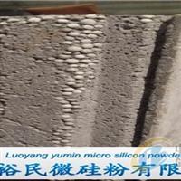 微硅粉在混凝土方面的应用