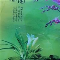 琉璃平安彩票pa99.comUV印花机