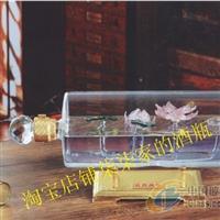 莲花酒瓶 内置荷花玻璃酒瓶