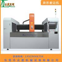CNC异形磨边机