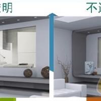 北京智能調光玻璃 霧化玻璃