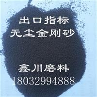 生产喷砂专用金刚砂