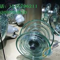 LXHY4-120玻璃绝缘子