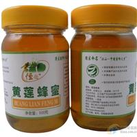 徐州圆形蜂蜜瓶