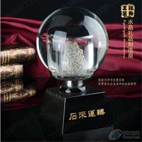 开业水晶纪念品  高档水晶摆件