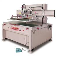 供应丝印机
