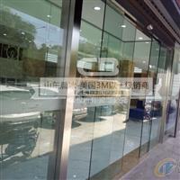山东济南玻璃贴膜批发施工