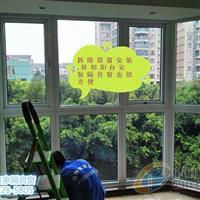 逸静隔音窗,专业解决噪音问题