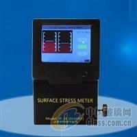 江苏玻璃表面应力仪厂家
